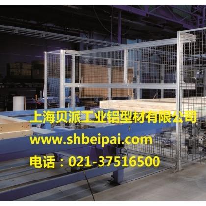 工业机器人铝合金型材_铝型材批发_上海贝派工业铝型材