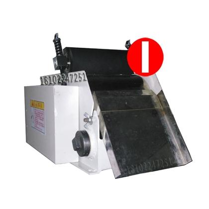 磁铁过滤机