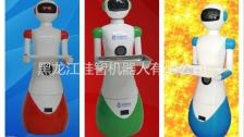 黑龙江硅智 领位 迎宾 送餐 机器人
