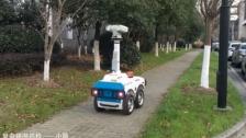 中智科创安保巡逻机器人
