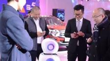 尚云在线海马智能机器人发布