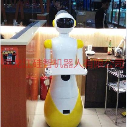 餐厅多功能服务机器人,迎宾、领位、送餐使用机器人厂家直销