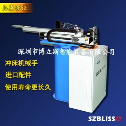 冲压连线自动化机械手 多工位冲压机械手