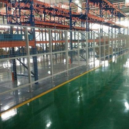 上海安腾工业机器人安全围栏