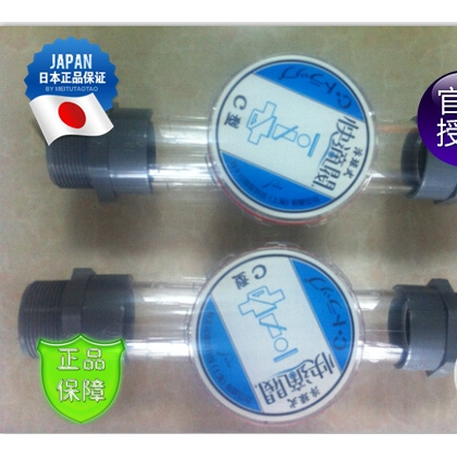 浮球式水封C型快适阀-浮球式水封又名空调存水弯