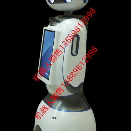 引导服务机器人-V宝*银行机器人*商超机器人*餐厅机器人*展馆机器人*