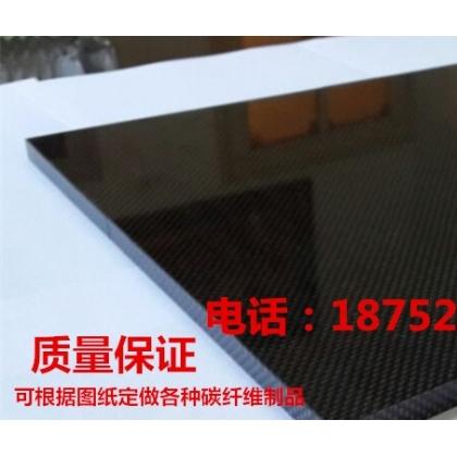 厂家大批量供应高强度碳纤维板 电话:18752460032