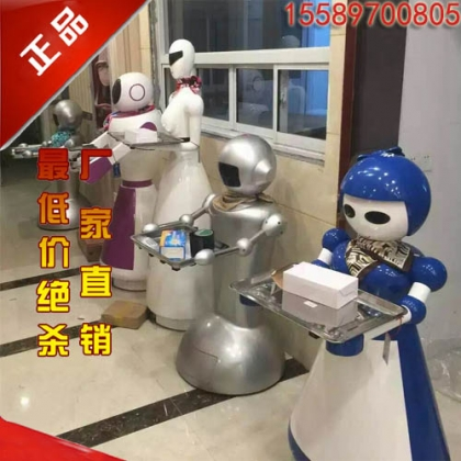 餐厅机器人 智能送餐传菜 节约人工费用