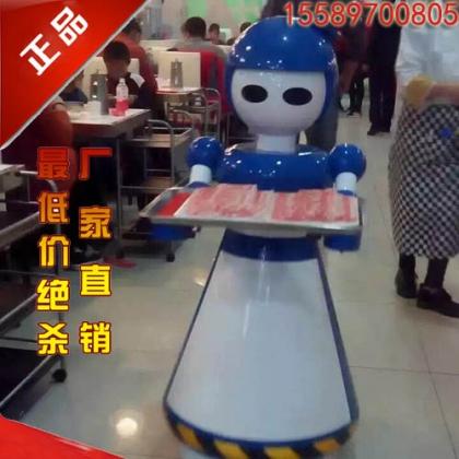 山东送餐机器人 智能机器人价格