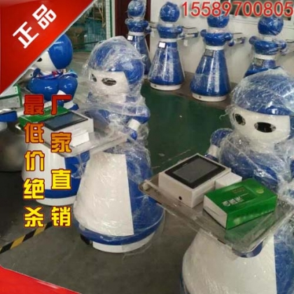 第三代送餐机器人 传菜机器人智能对话 受欢迎送餐机器人