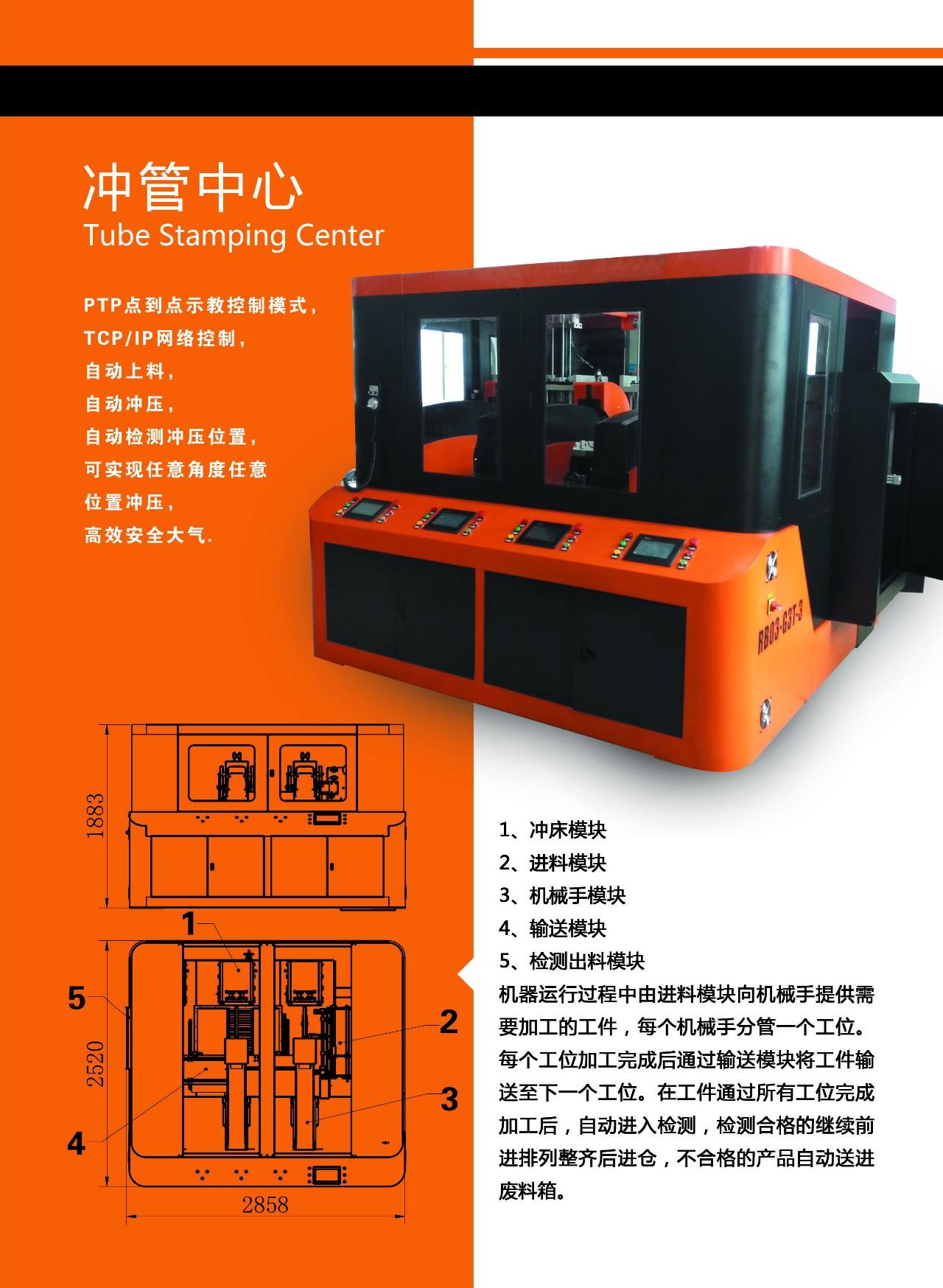 专业供应冲压机器人、无人化工厂设计及实施