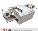 不干胶卷对卷打印机全自动数码标签印刷设备