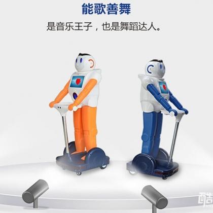 为老人服务的家居机器人-未来天使