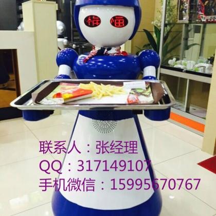 穿山甲餐厅送餐机器人服务员 质量怎么样