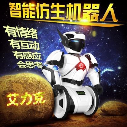 2016艾力克智能机器人艾力克外星人机器人开售