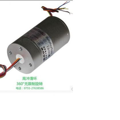防水滑环8路IP66 防滴水滑环 防浸泡滑环 机器人滑环 船舶滑环
