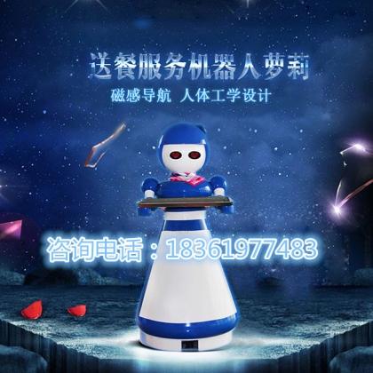 武汉一家餐厅使用机器人跑堂 穿山甲机器人可送餐传菜