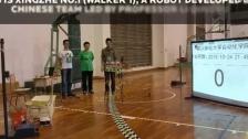 最远的距离被四足机器人-世界纪录