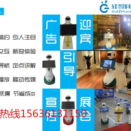 青岛机器人餐厅,迎宾+领位+送餐餐厅全方位服务厂家直销