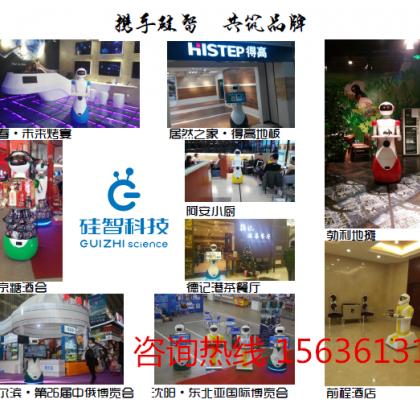石家庄机器人餐厅,迎宾+领位+送餐餐厅全方位服务厂家