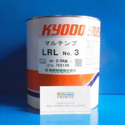 高速主轴用润滑油脂 协同MULTEMP LRL NO.3 2.5KG