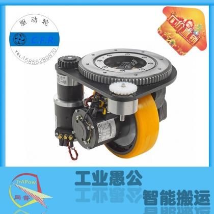 原装进口意大利AGV驱动轮 卧式舵轮 CFR驱动轮机器人行走配件