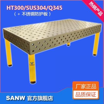 机器人三维柔性焊接平台/快速组合工装夹具