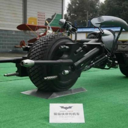 蝙蝠侠摩托车战车出租出售
