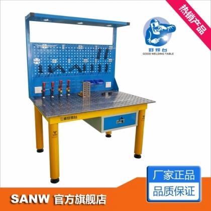 三威好焊台——焊接工位/培训 新型三维柔性组合工装夹具套餐组合