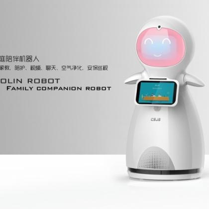 穿山甲机器人(csjbot)家庭小保姆智能家用陪伴机器人预售中