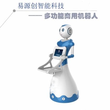 商业服务机器人