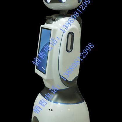 引导服务机器人