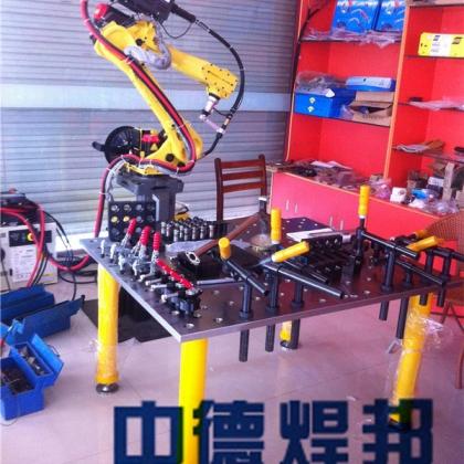 中德焊邦—机器人焊接平台—德国工艺—匠心打造