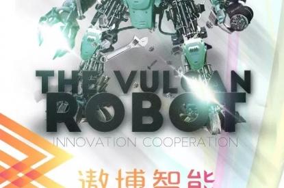 万肯机器人海报
