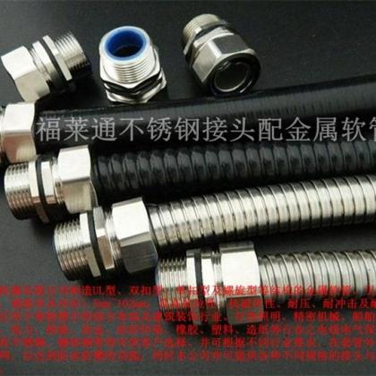 机器人用包塑金属软管 防水防尘黑色PVC+镀锌钢带