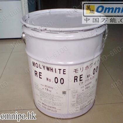 协同MOLYWHITE RE NO.00 安川机器人专用油脂 焊接机器人用16KG