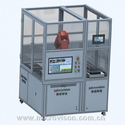 IRVS200工业机器人与智能视觉系统开发平台