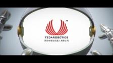 泰达机器人宣传片