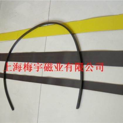 AGV小车专用导航磁条,地标磁条,埋地磁条