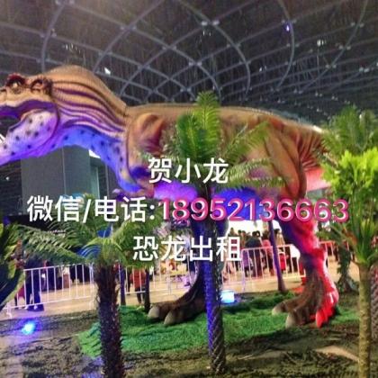 恐龙出租公司仿真恐龙模型出租租赁