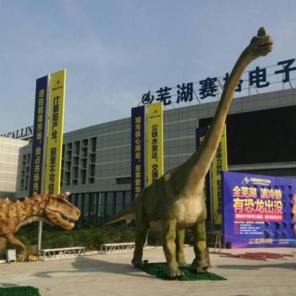 我想要恐龙出租公司的电话,租用仿真恐龙还是找徐州龙君展览