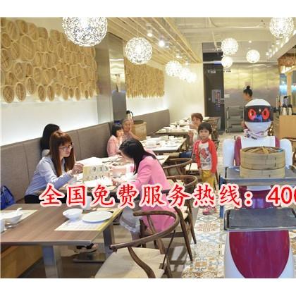 茶餐厅餐饮机器人多少钱|欧铠高端餐饮服务送餐迎宾机器人厂家