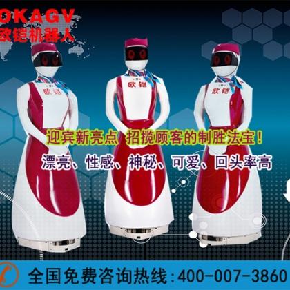 可定制餐饮送餐机器人服务员 欧铠传菜机器人餐厅送餐