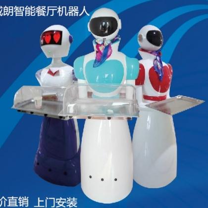 特价供应智能送餐机器人餐厅机器人服务员饭店传菜机器人迎宾机器人