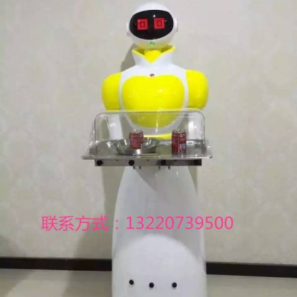 威朗餐厅机器人
