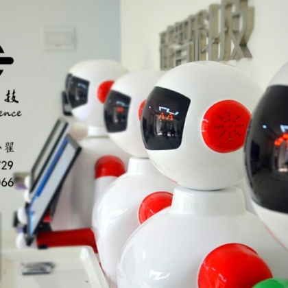 餐厅机器人出口到美国了,你还在等什么,为您的餐厅打造独有的特色