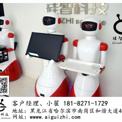 苏州餐厅机器人送餐传菜哪家好?选择硅智错不了
