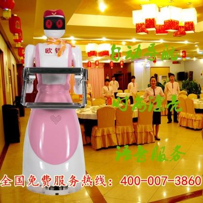 专业生产餐厅机器人智能服务机器人传菜语音唱歌机器人