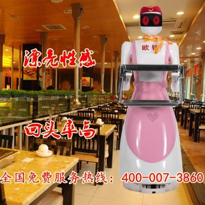 智能机器人传菜送餐机器人火锅餐厅机器人语音点餐服务机器人