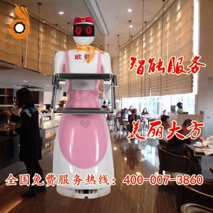 智能送餐机器人餐厅机器人服务员送菜机器人传菜机器人